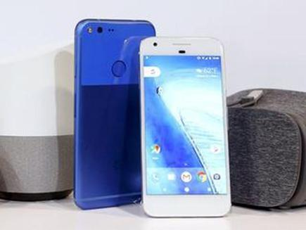 The Pixel: a very Google phone - bloc